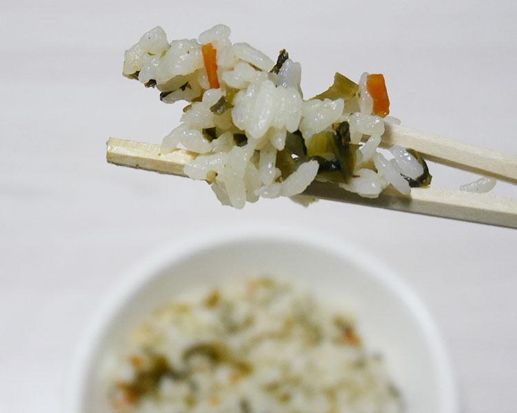 ローソン「冷凍食品 高菜ピラフ(138円)」