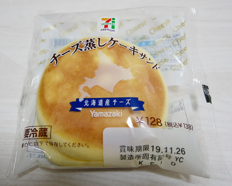 チーズ蒸しケーキサンド(138円)