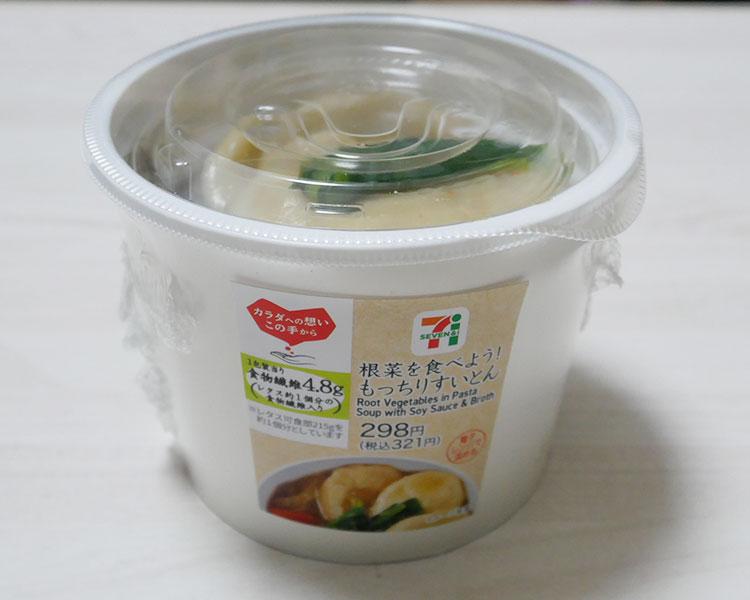 根菜を食べよう!もっちりすいとん(321円)
