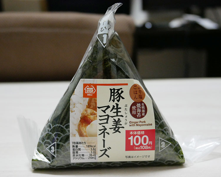 おにぎり 豚生姜マヨネーズ(108円)