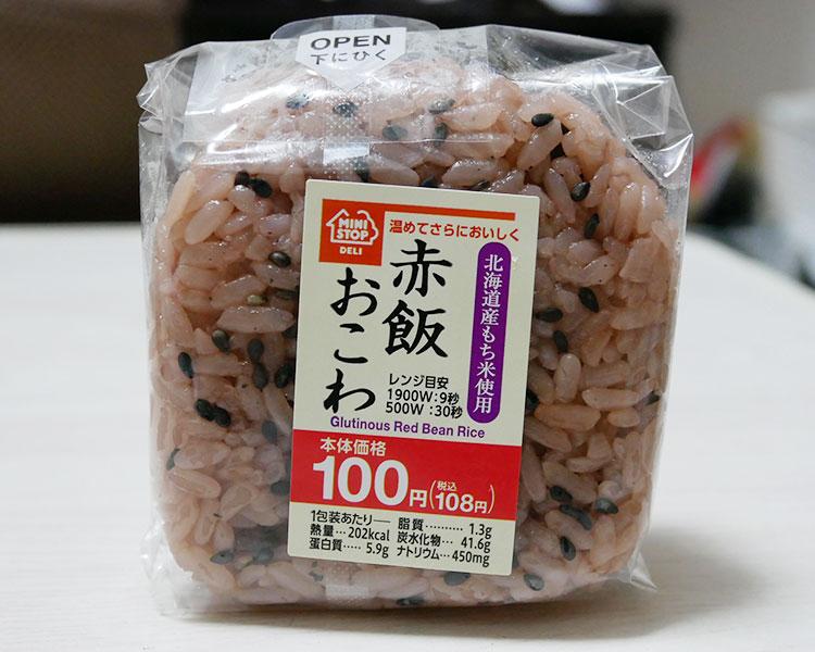 赤飯おこわ おにぎり(108円)