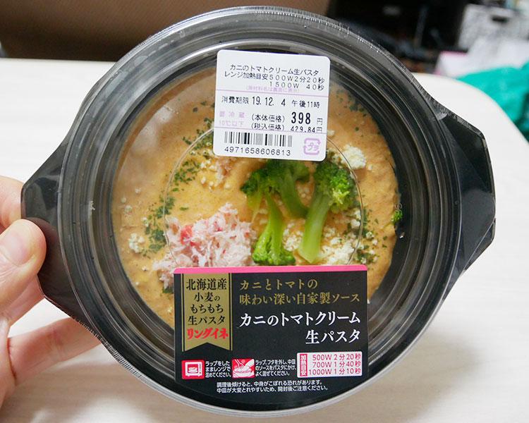 カニのトマトクリーム生パスタ(429円)