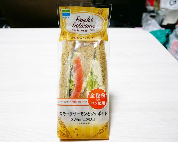 スモークサーモンとツナポテト(298円)