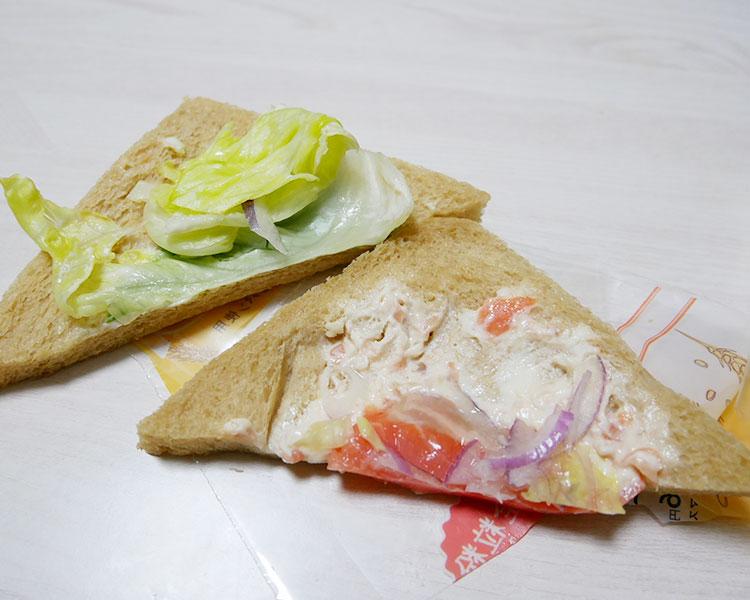 ファミリーマート「スモークサーモンとツナポテト(298円)」