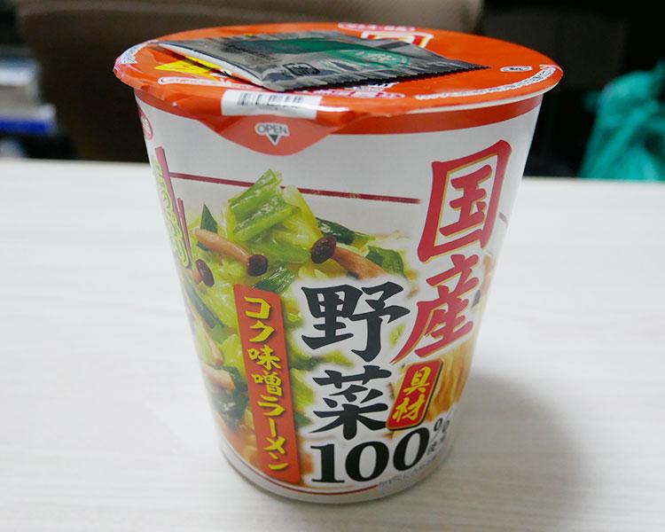 国産野菜具材100% コク味噌ラーメン