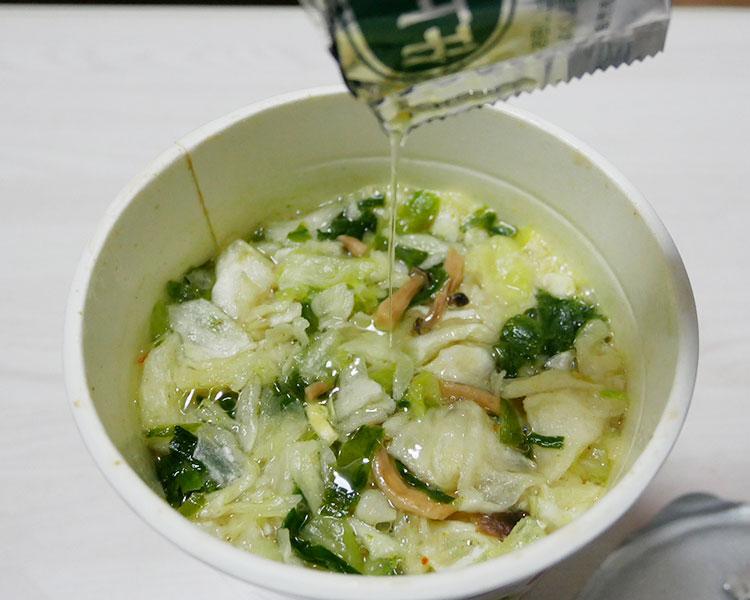 ファミリーマート「国産野菜具材100% コク味噌ラーメン(226円)」