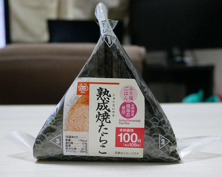 おにぎり 熟成焼たらこ(108円)