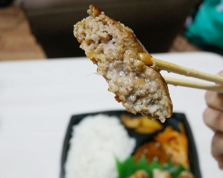 セブンイレブン「まんぷくミートコンボ[チキン&ハンバーグ](594円)」