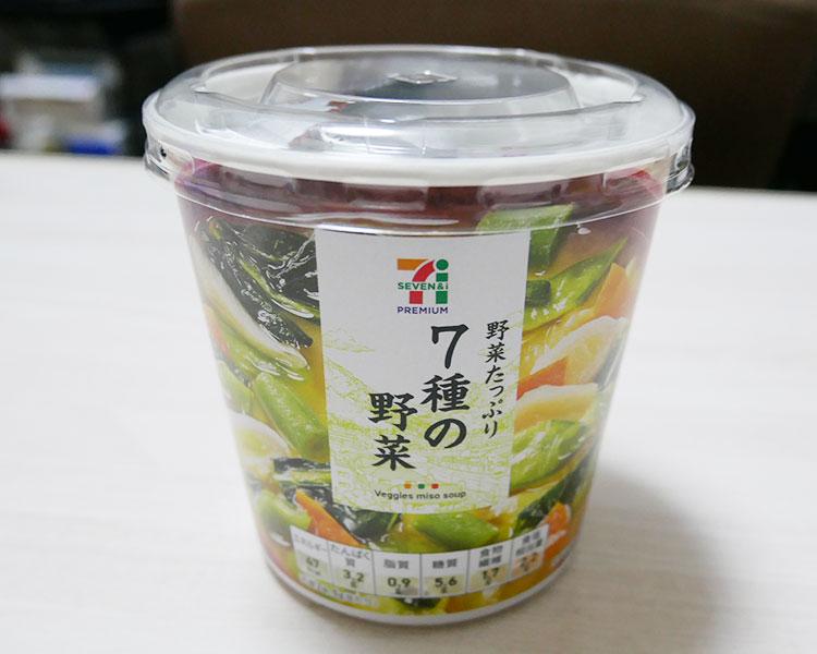 カップみそ汁 7種類の野菜(128円)