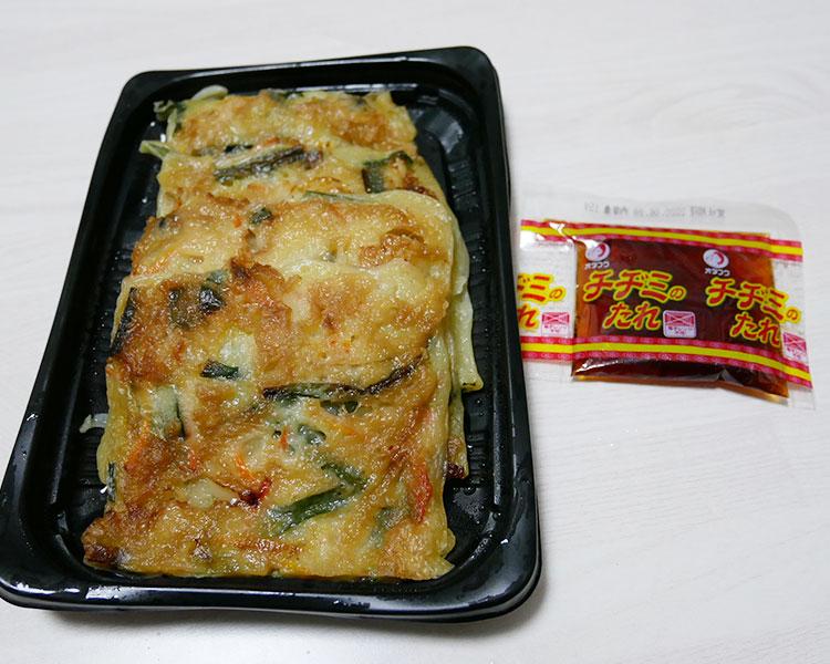 ローソン「鉄板手焼 海鮮チヂミ(380円)」