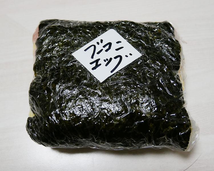 サンドおむすび[ベーコンエッグ](230円)