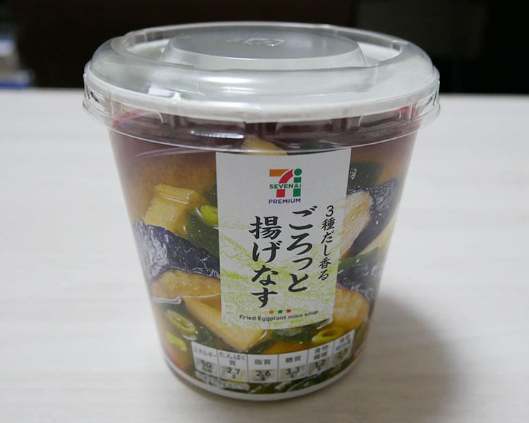 カップみそ汁 ごろっと揚げなす(116円)