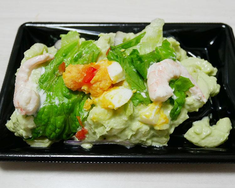 まいばすけっと「海老とアボカドのディッシュサラダ(300円)」