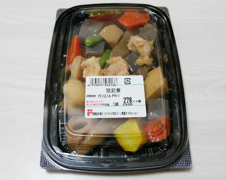 筑前煮(300円)