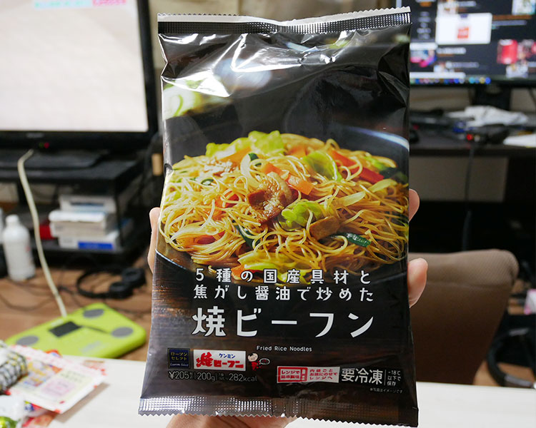 冷凍食品 5種の国産具材と焦がし醤油で炒めた 焼ビーフン(205円)