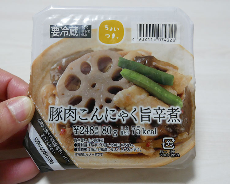 豚肉こんにゃく旨辛煮(248円)