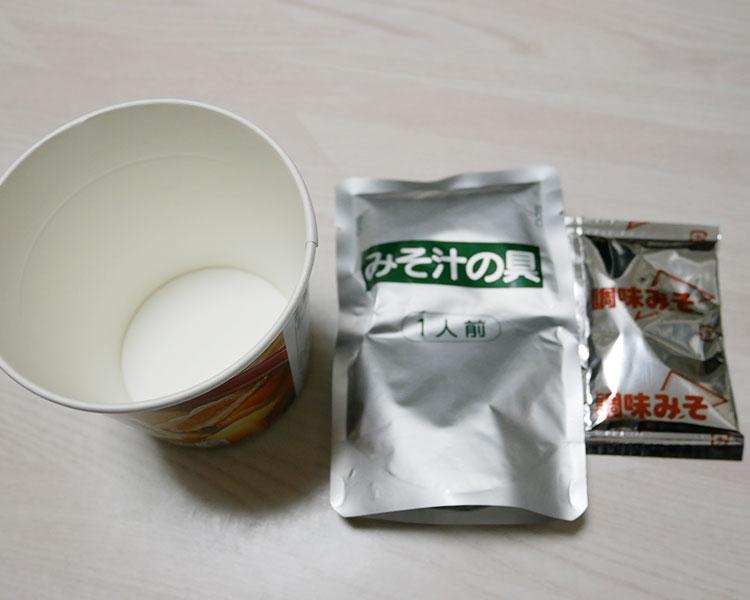 セブンイレブン「カップみそ汁 具だくさん豚汁(138円)」