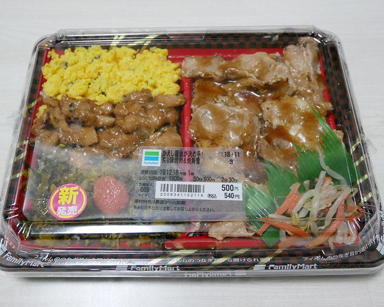 かえし醤油が決め手!炙り豚焼肉&焼鳥重(540円)