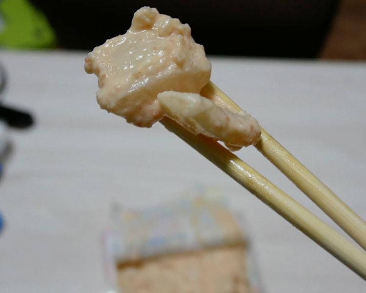 ローソン「北海道じゃがいもの明太ポテトサラダ(148円)」
