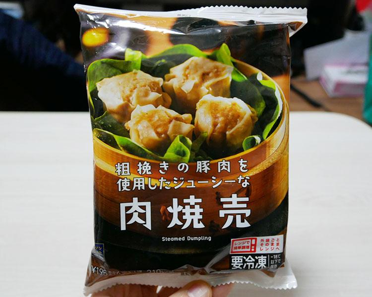冷凍食品 肉焼売 4個入(195円)
