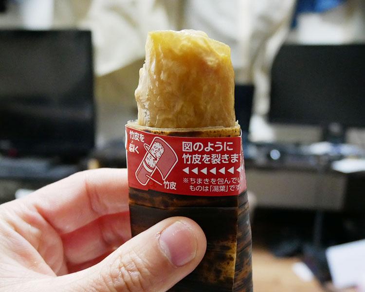 ファミリーマート「中華ちまき(158円)」
