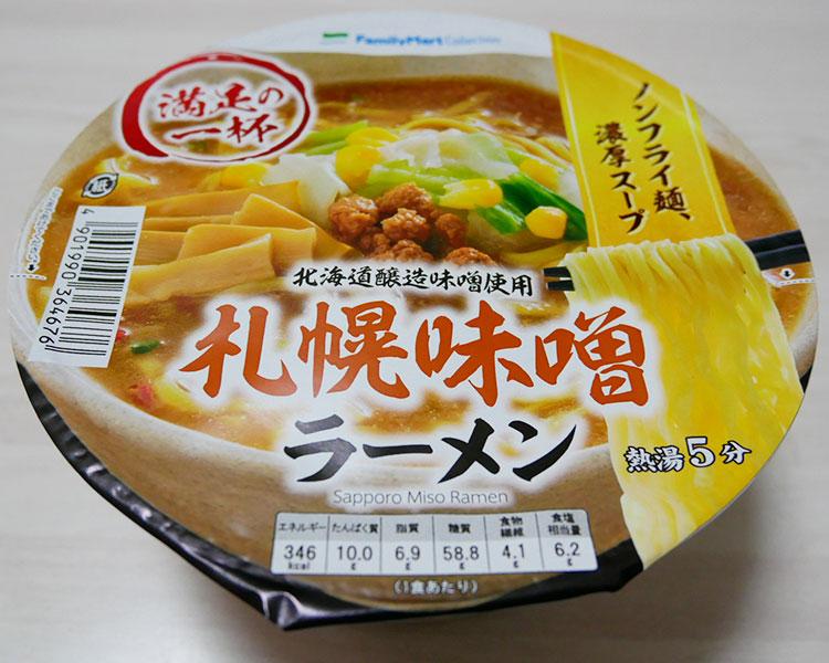 札幌味噌ラーメン(178円)