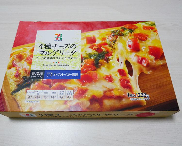 冷凍食品 4種チーズのマルゲリータ(498円)