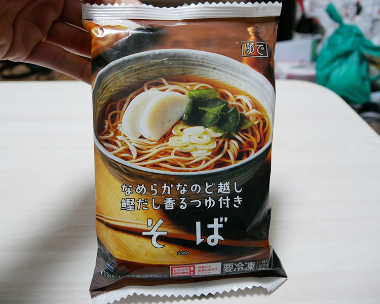冷凍食品 そば(108円)