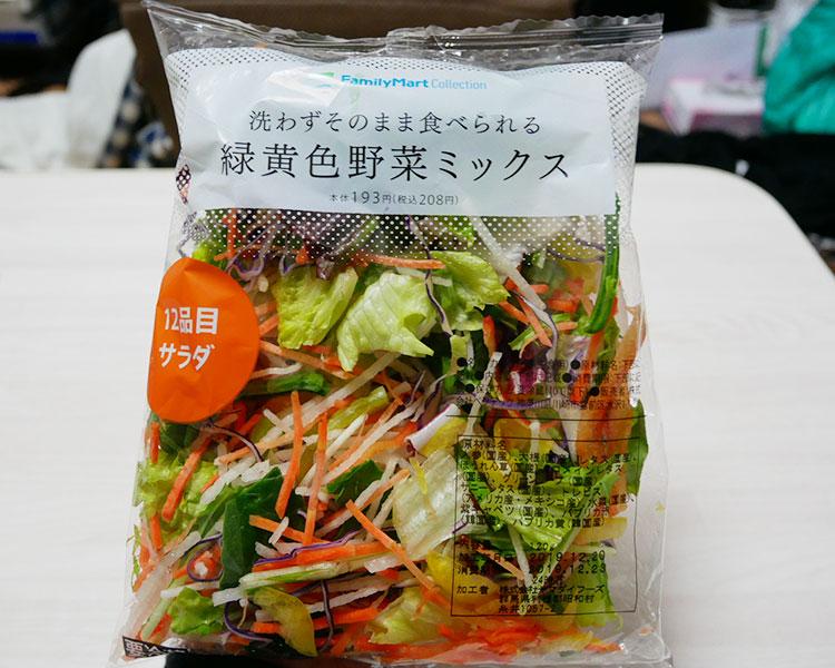 「緑黄色野菜ミックス(208円)」と「減塩和風ドレッシング(25円)」