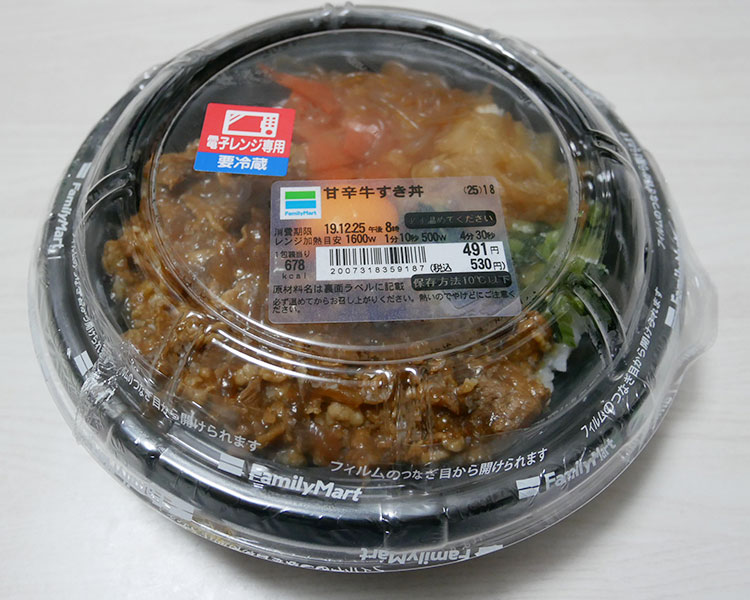 甘辛牛すき丼(530円)