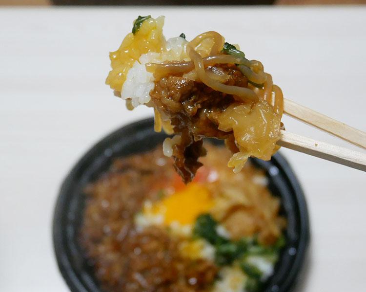 ファミリーマート「甘辛牛すき丼(530円)」