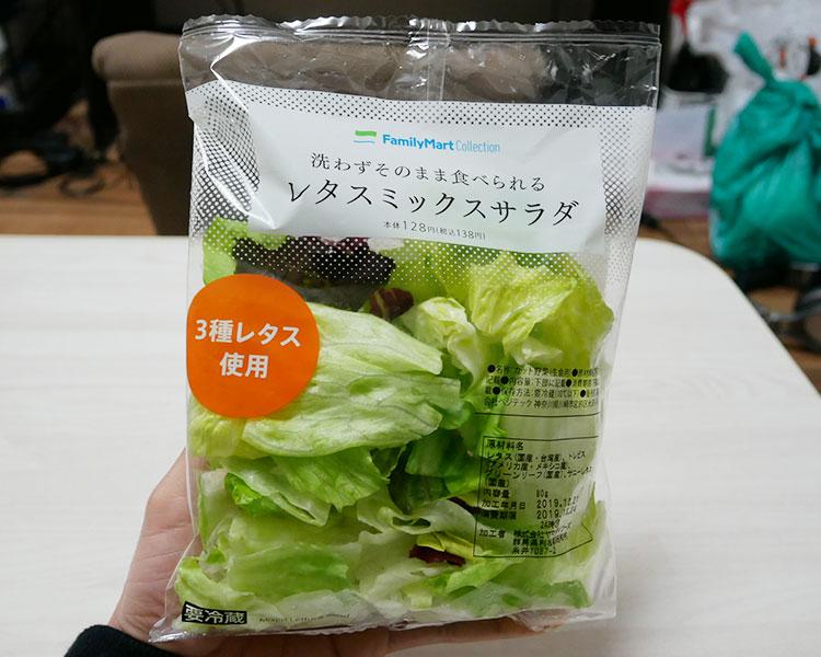 レタスミックスサラダ(138円) + シーザーサラダドレッシング(30円)