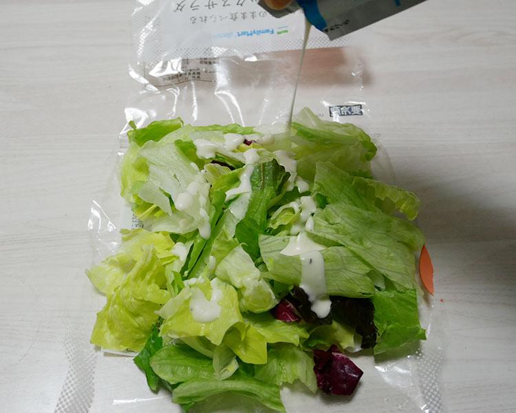 ファミリーマート「レタスミックスサラダ(138円)」