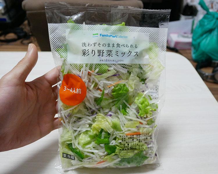 彩り野菜ミックス(138円) + 焙煎ごまドレッシング(25円)