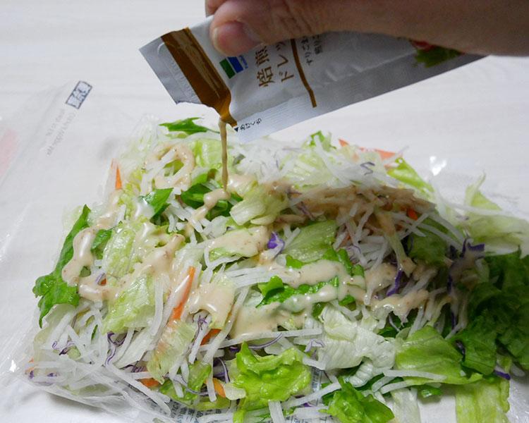 ファミリーマート「彩り野菜ミックス(138円)」