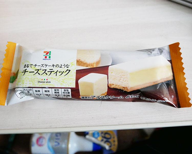 チーズスティック(138円)