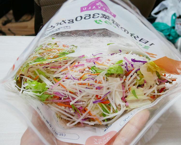 まいばすけっと「1日分の野菜350gがとれるミックスサラダ(321円)」