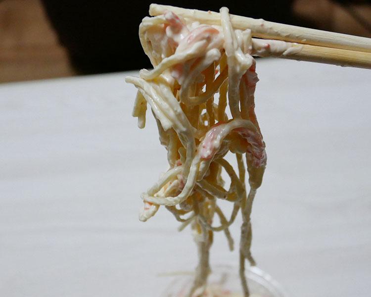 ミニストップ「明太子スパゲティサラダ(199円)」