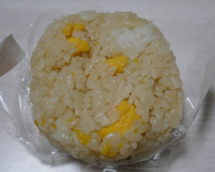 まいばすけっと「玉子炒飯おにぎり(105円)」