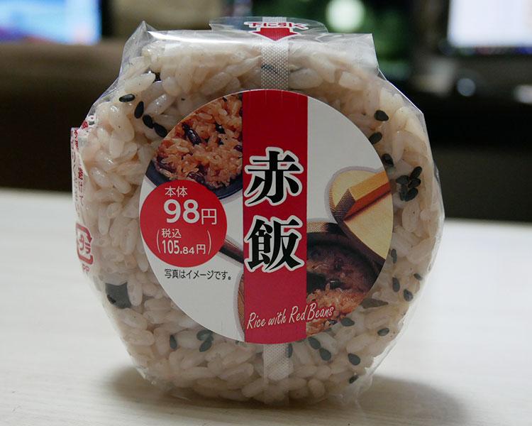 赤飯おにぎり(105円)