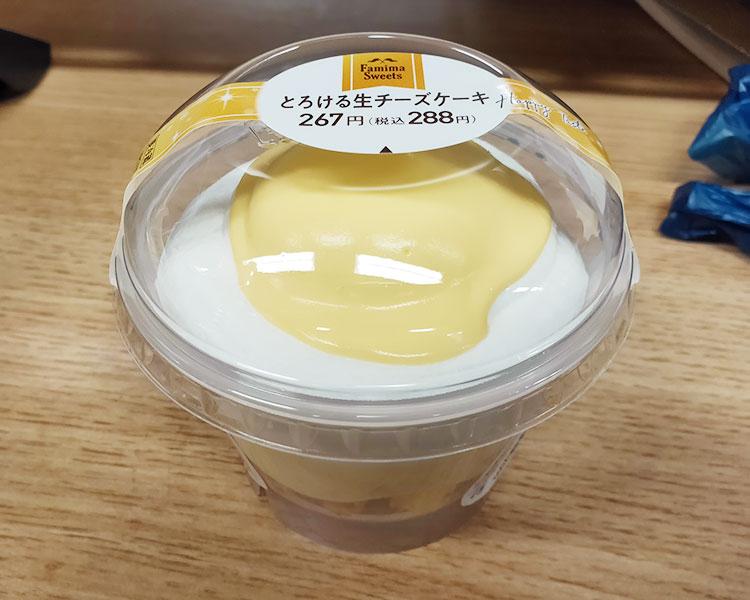 とろける生チーズケーキ(288円)