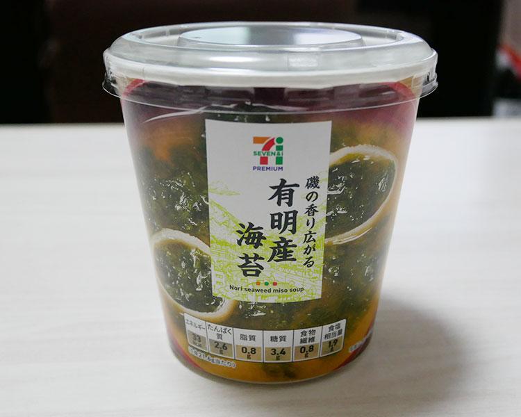 カップみそ汁 海苔(100円)