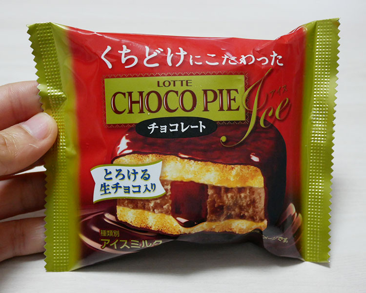 くちどけにこだわったチョコパイアイス(198円)