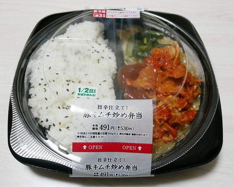 旨辛仕立て!豚キムチ炒め弁当(530円)