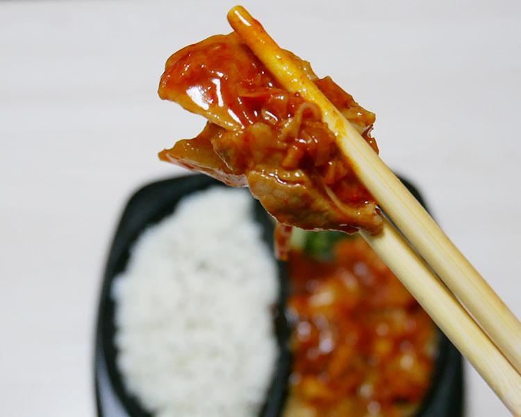 ローソン「旨辛仕立て!豚キムチ炒め弁当(530円)」