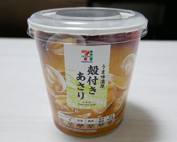 カップみそ汁 あさり(138円)