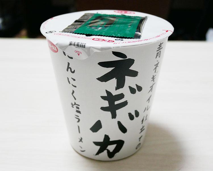 ネギバカ 青ネギオイル仕立てのにんにく塩ラーメン(228円)