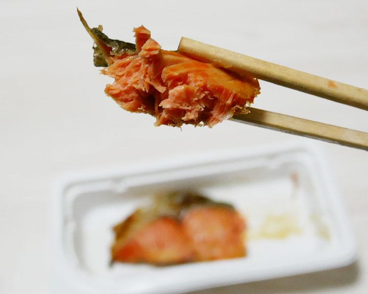 ローソン「紅鮭の塩焼(298円)」