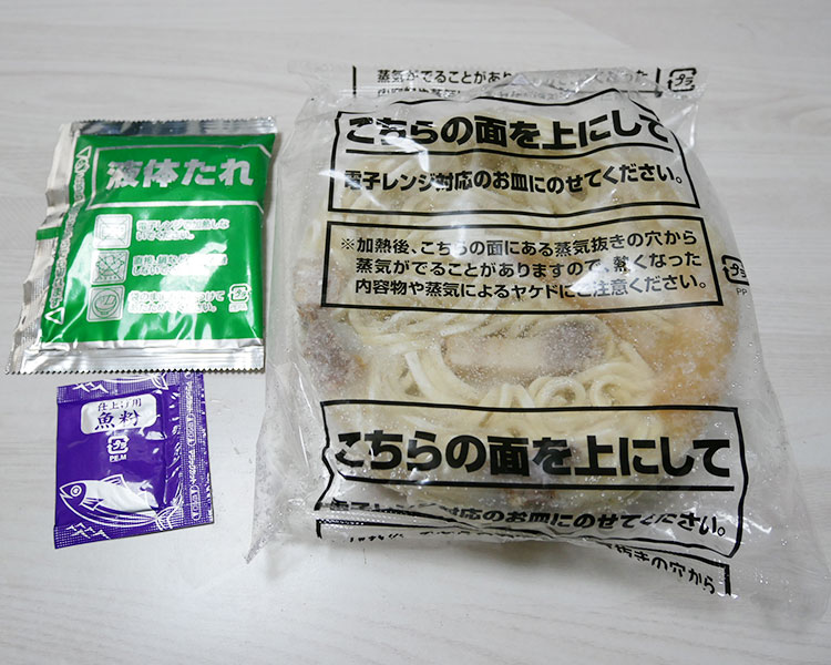 ローソン「冷凍食品 焼豚つけ麺(248円)」
