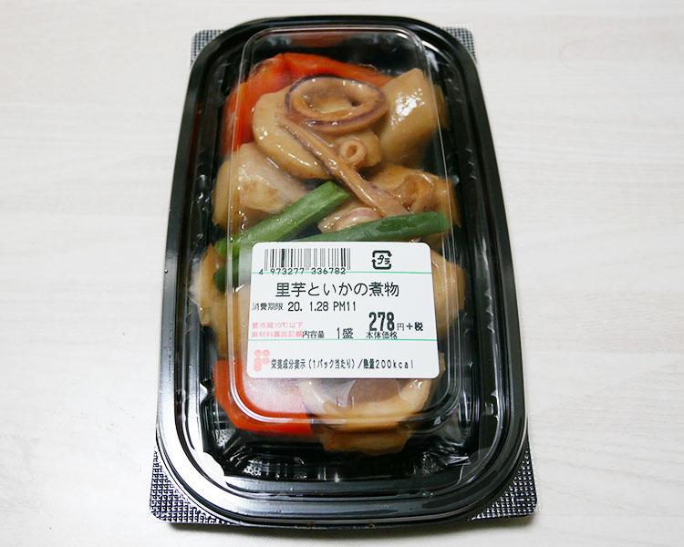 里芋といかの煮物(300円)